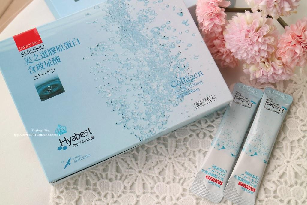 美之選膠原蛋白含透明質酸鈉(玻尿酸)-藍莓口味 (11)