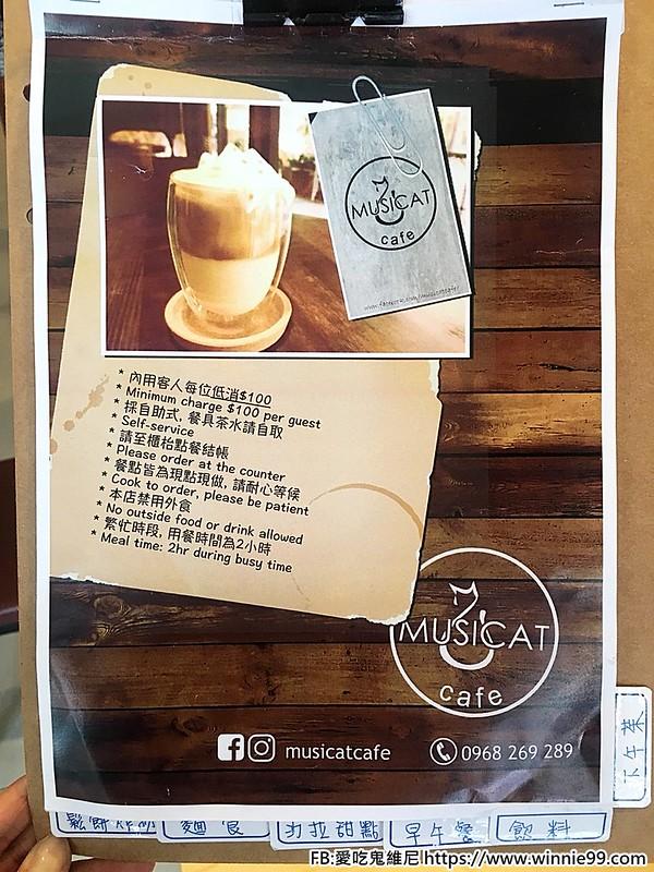 Musicat cafe_180619_0001