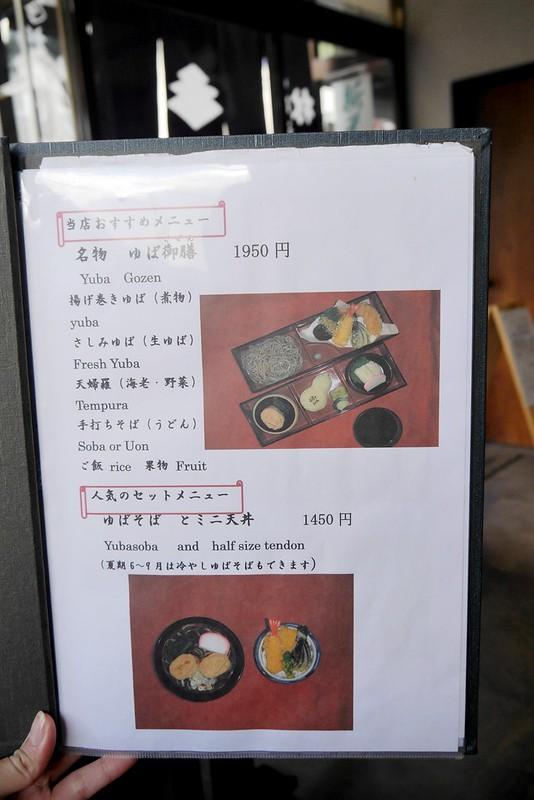 P1270148