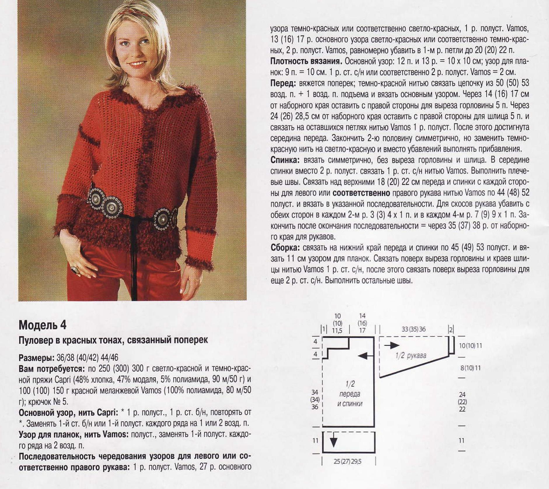 1802_MD_9_2003 (9)
