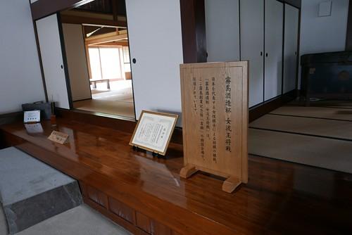 kirishimafactorygarden072