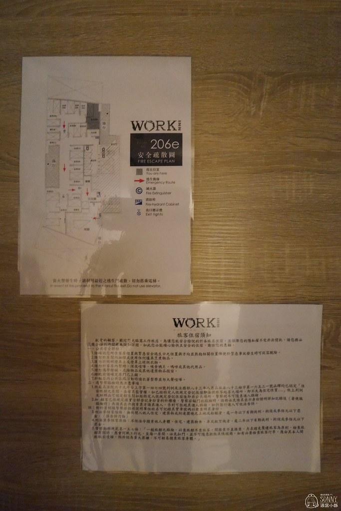 台北單身住宿推薦|窩工作旅店101館 (WORK INN 101)