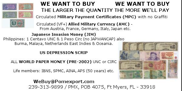 Pomexport E-Sylum ad02