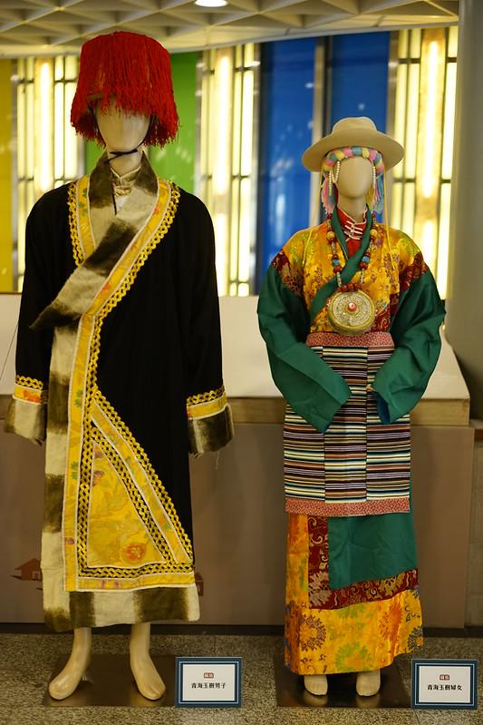 青海玉樹服飾