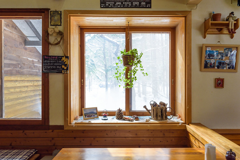 I love the view through this window.