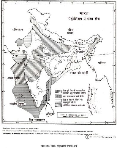 भारत पेट्रोलियम संभाव्य क्षेत्र