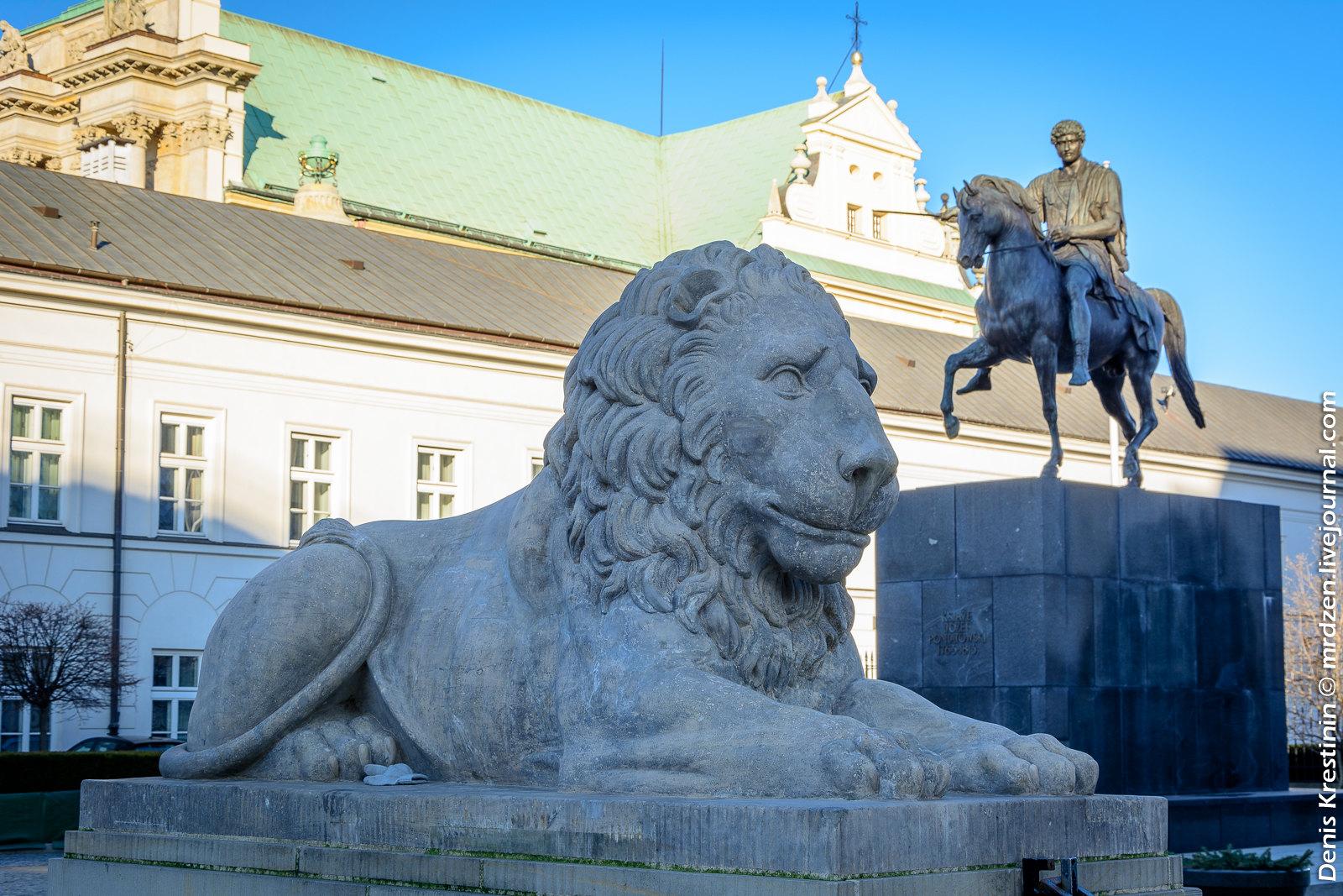 Варшава. Королевский Тракт, Президентский дворец.