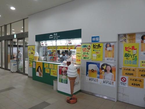 福島競馬場の2階売店柳屋