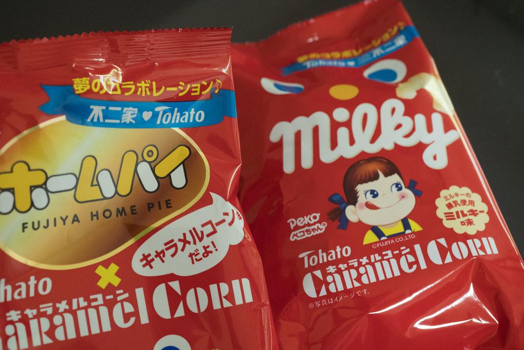 Caramelcorn_fujiya-2