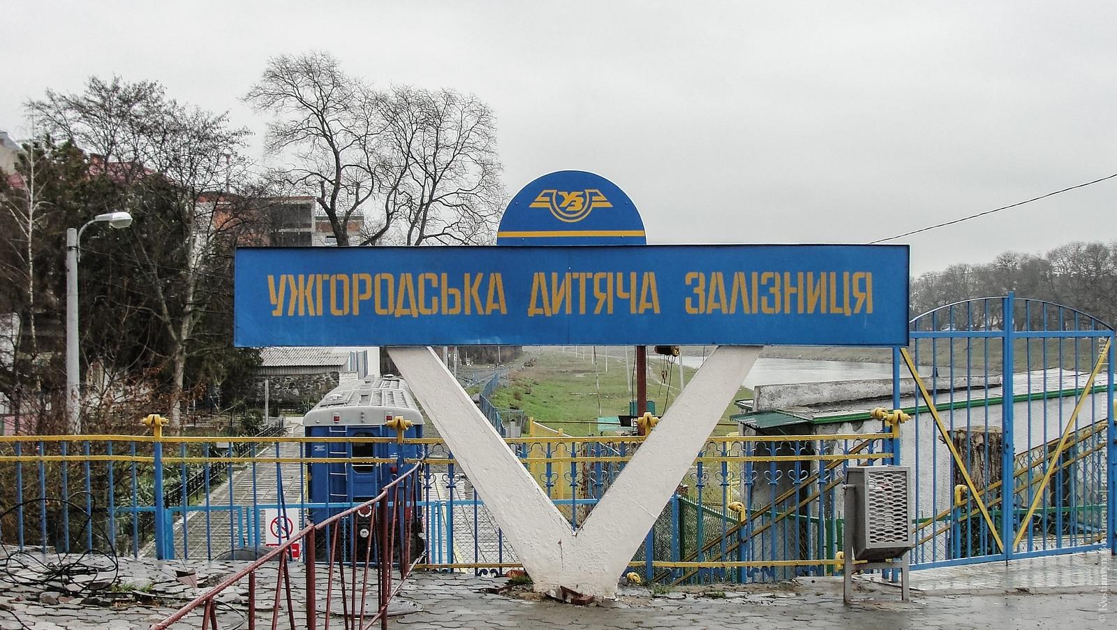 20170318 - Uzhgorod-12