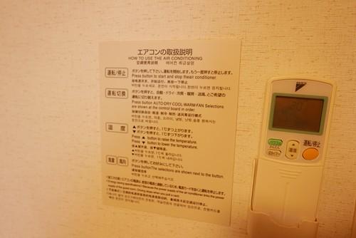 routeinnaoshimataiyokaku053
