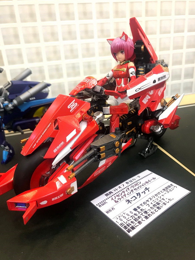 Kasai-Koto-off_146