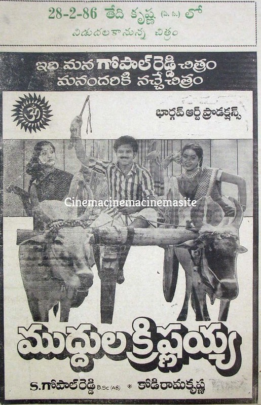 21-feb-1986-page-012-2
