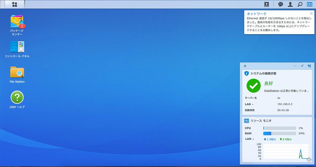 スクリーンショット 2018-04-07 17.58.44.jpg