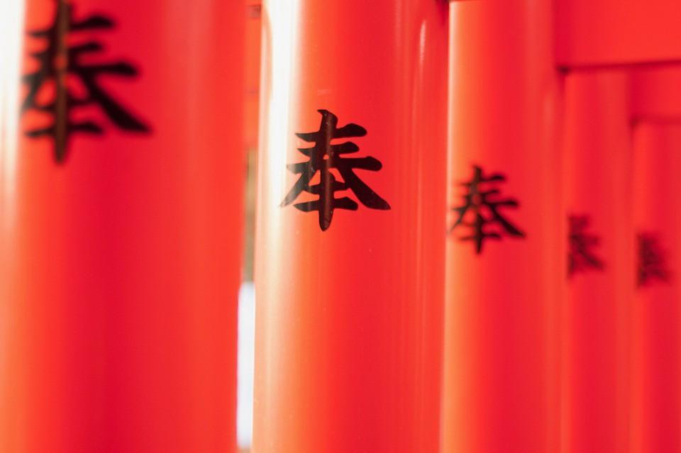 https://pixabay.com/es/santuario-jap%C3%B3n-carretera-asia-2497228/