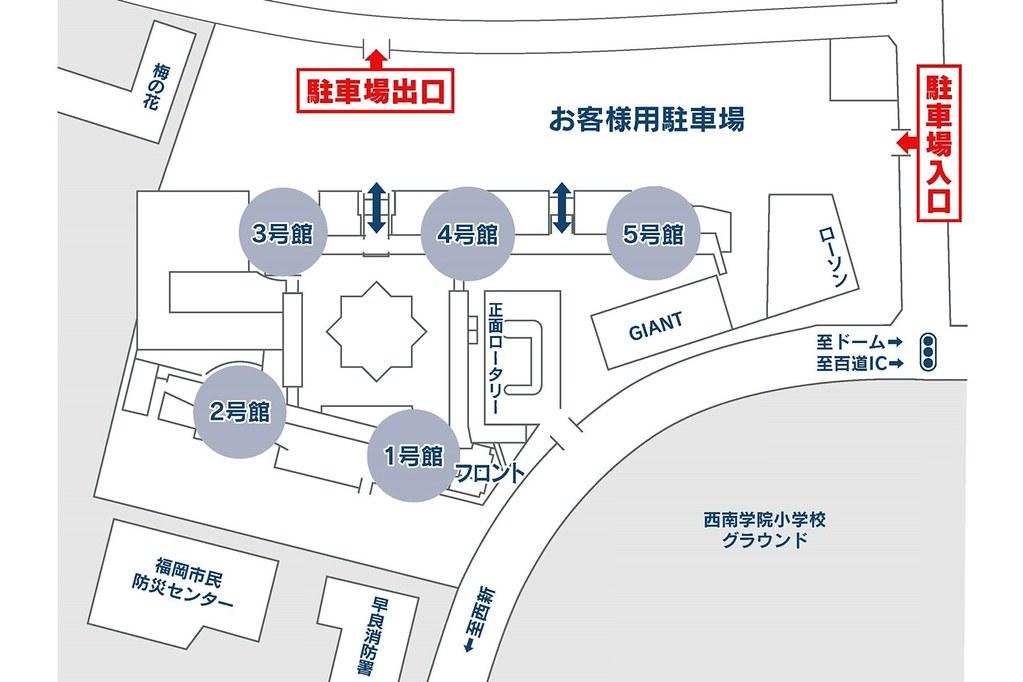 The Residential Suites Fukuoka 3