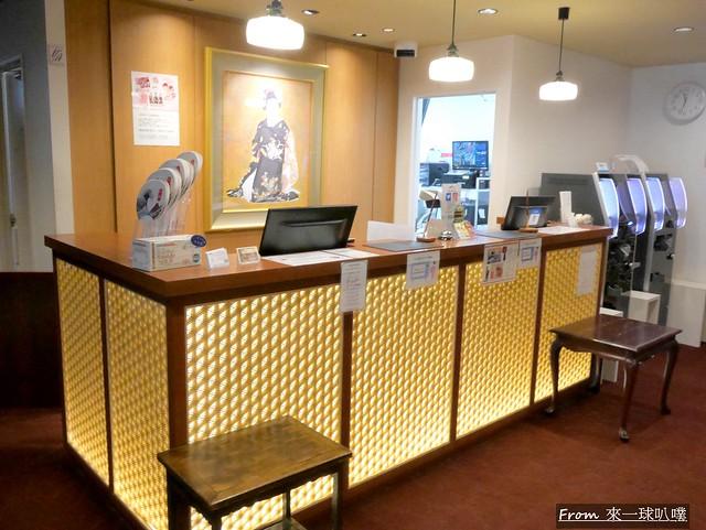 日本橋室町Bay飯店10