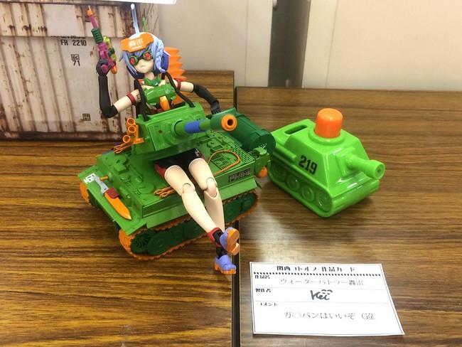 Kasai-Koto-off_114