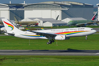 Tibet Airlines - Airbus A330-200