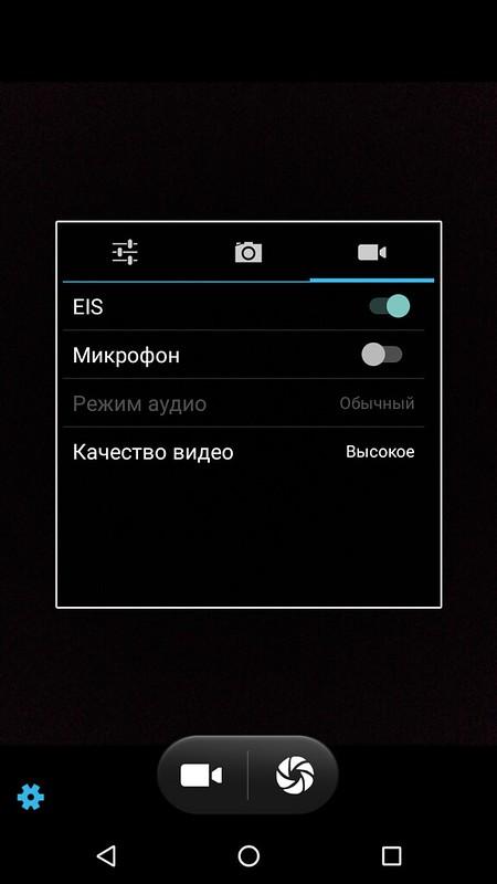 Screenshot_20180529-171318