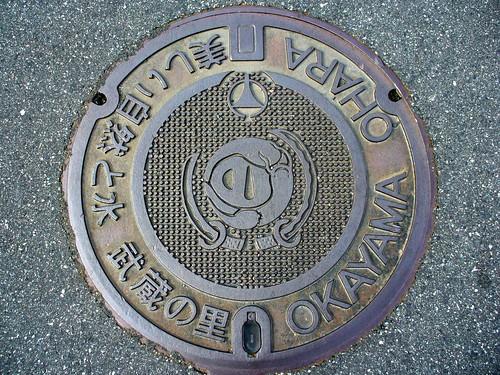 Ohara Okayama, manhole cover (岡山県大原町のマンホール)