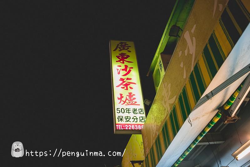 PhotoCap_126