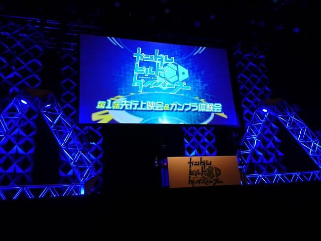 Gundam Build Divers_10