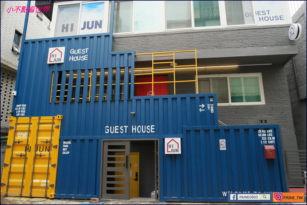 hi jun guesthouse