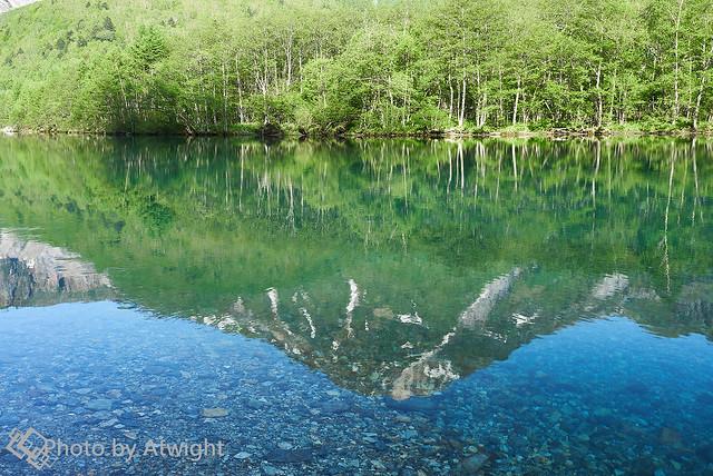 Mt. Yakedake in water