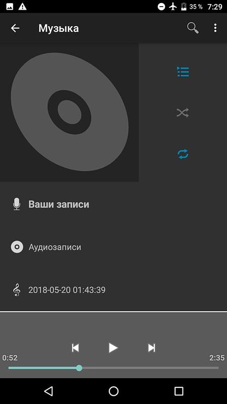 Screenshot_20180529-072942