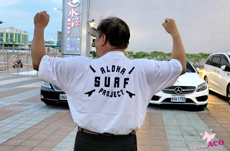 男人幫T恤IMG_4303_Fotor.jpg