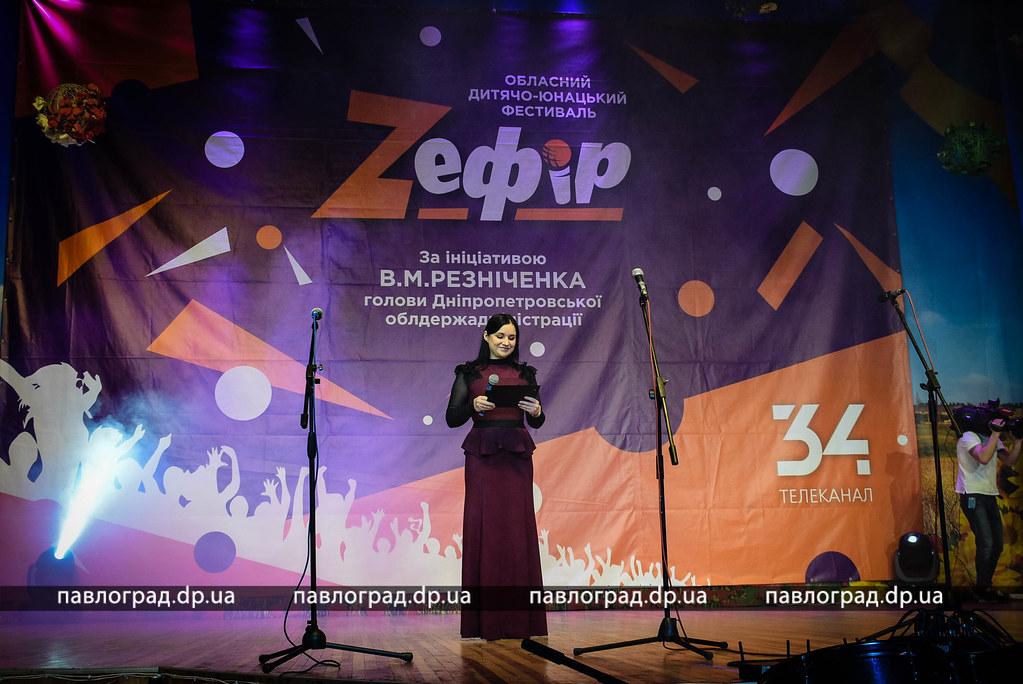 зефир-0359