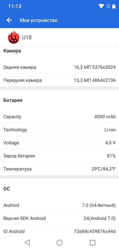 Screenshot_20180402-111352