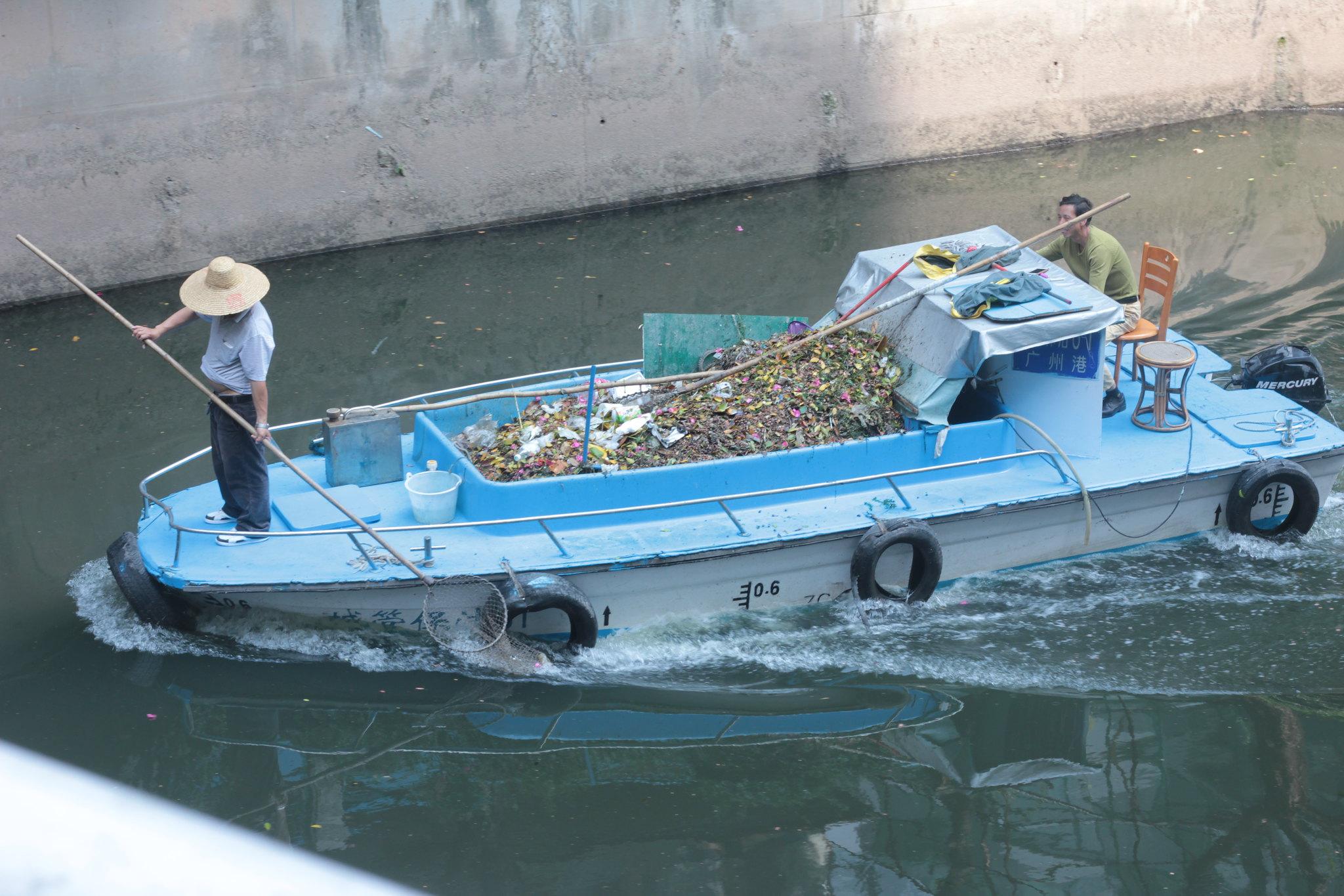 IMG_0855 Sweeper boat