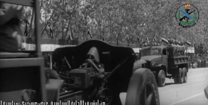 10d5cm-leFH18M-parade-syria-1956-sdyt-1
