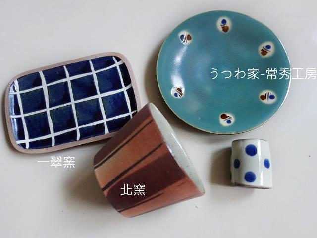 【手帖365】沖繩読谷村燒窯 在去沖繩前我還真的不知道沖繩的陶器這麼知名,而且読谷村就有14座燒窯場,這一區有著許多陶藝工坊(旁邊可能就是陶藝家的住所),到了沖繩很值得來走一趟!當地我看到很多色彩很美的藍鈾以及很吸引我的粉色鈾。鍋碗瓢盆控那回在這邊很克制,我只買了這四只: 右上那只盤子堪稱我的心頭好,雖然看圖案我更喜歡一翠窯,但是格子盤盛裝食物其實沒那麼好駕馭,格子圖案太容易吃掉圖案了! 格子盤:一翠窯 右上盤、右下牙籤筒:うつわ家-常秀工房 左下:北窯 #生活手帖365 →內舉不避親我們公司有賣沖繩窯: