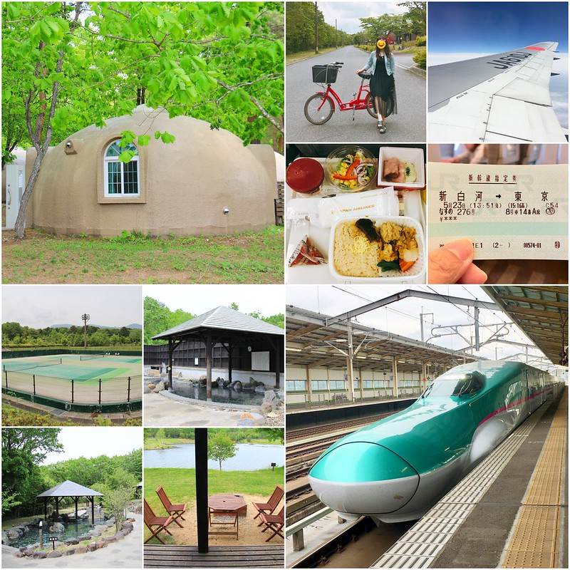 collage-福島第五天