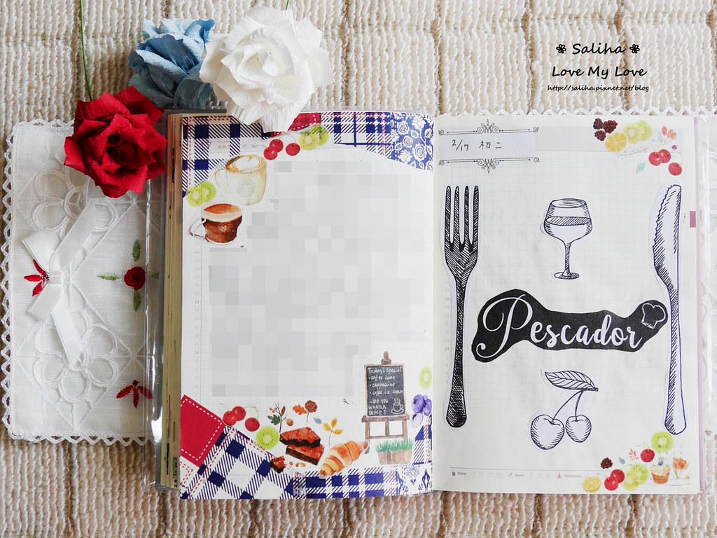 開花實驗室手帳設計裝飾紙膠帶 (9)
