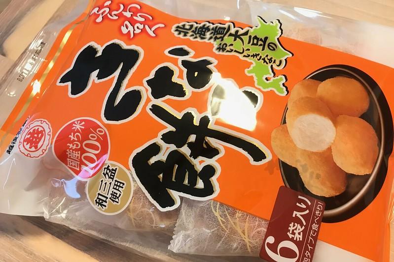 越後製菓 きなこ餅