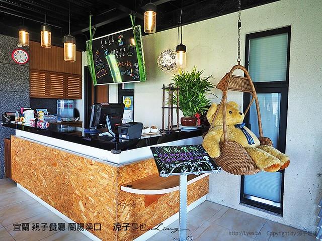 宜蘭 親子餐廳 蘭陽溪口 16