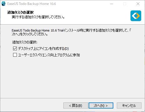 HDDをSSDに換装する方法 (18)