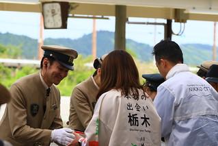 TRAIN SUITE SHIKI-SHIMA 1st ANNIVERSARY, トランスイート四季島 運行開始1周年