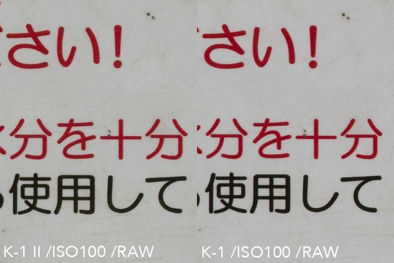 K1M21256-Edit.jpg