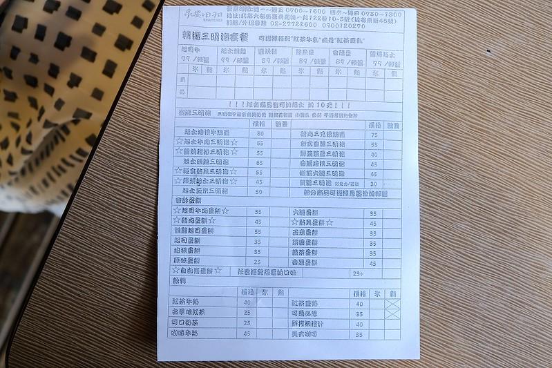 DSCF5485