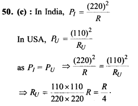 NEET AIPMT Physics Chapter Wise Solutions - Current Electricity explanation 50