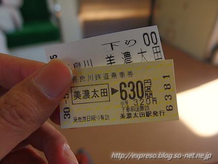 IMGP0556