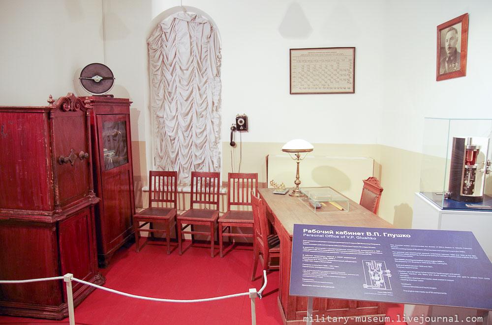 Музей космонавтики и ракетной техники СПб -45