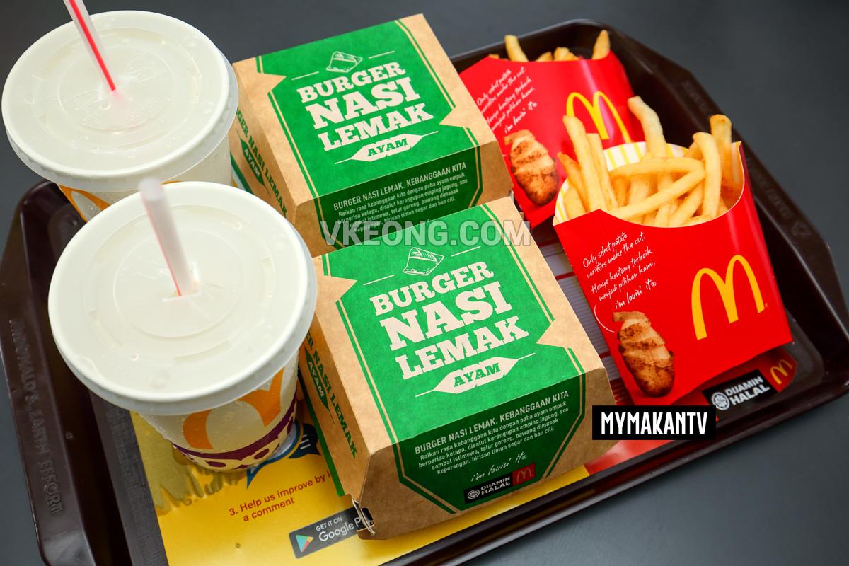 Nasi-Lemak-Burger-Regular-Set