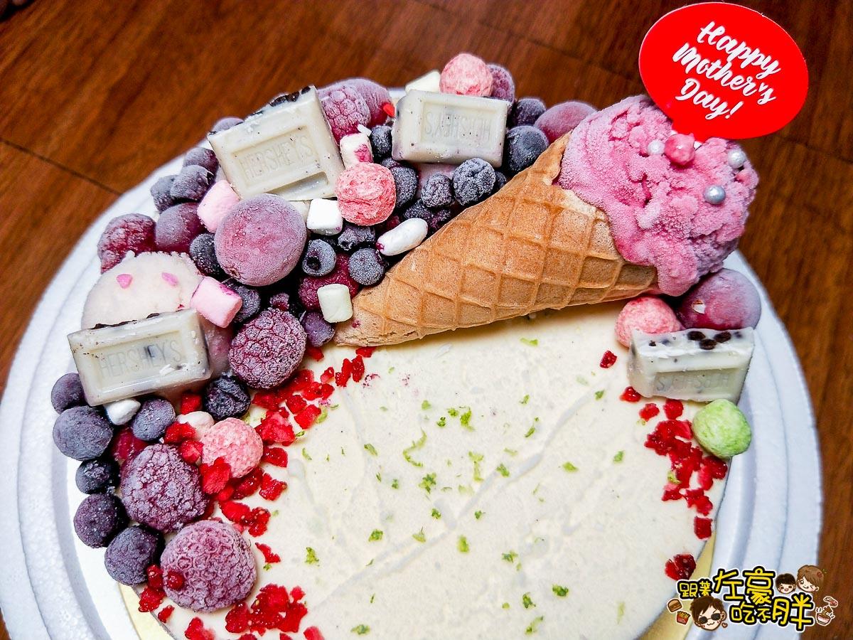 邊邊手工義式冰淇淋母親節蛋糕-6