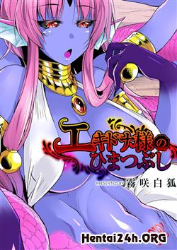 Truyện hentai Echidna-sama's Way To Kill Time